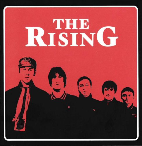 RISING, THE - The Rising DOWNLOAD