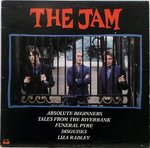"JAM, THE - Absolute Beginners E.P 12"" (U.S P/S) (EX-/EX-) (M)"