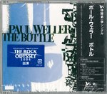 WELLER, PAUL - The Bottle E.P - CDs (NEW) (M)