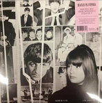 V/A - Who Will Buy These Wonderful Evils...Vol. 5 Beatles På Svenska LP (NEW) (M)