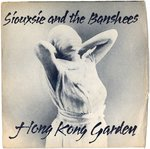 "SIOUXSIE AND THE BANSHEES - Hong Kong Garden 7"" + P/S (VG/VG+) (P"