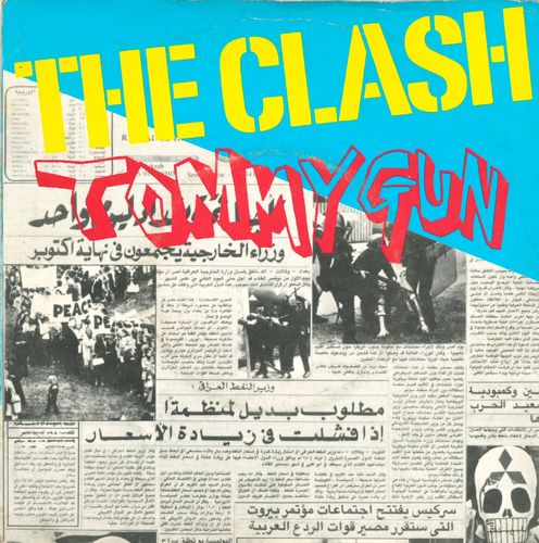"CLASH, THE - Tommy Gun - 7"" + P/S (VG+/VG+) (P)"