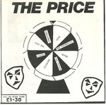 "PRICE, THE - The Price You Pay 7"" + P/S (EX/EX) (P)"