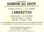 LAMBRETTAS, THE - Rainbow Mod All Dayer 1st August 1981 GIG TICKET (VG+)