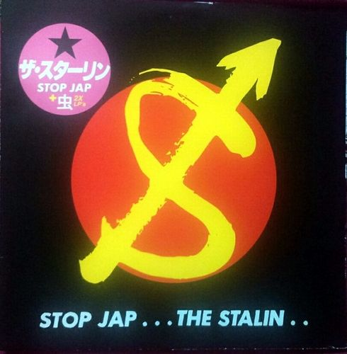 STALIN, THE - Stop Jap... The Stalin.. DOUBLE LP (NEW) (P)